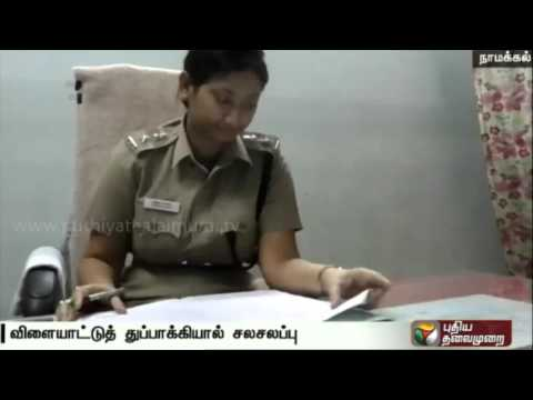 Chaos in Karur Superintendent of Police office after man enters with gun
