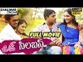 Love Syllabus Latest Telugu Full Length Movie || Chitram Seenu, Satya Priya || Shalimarcinema