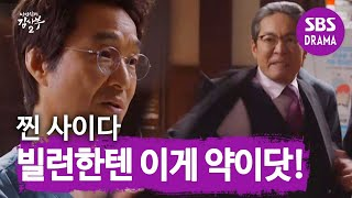 Seok-kyu Han,'Strongest Bill', Choi Jin-ho's success!