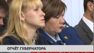 Отчет Губернатора. Новости. 26/04/2017. GuberniaTV