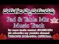 Dayagala Hrudayudavu Pad Tabla Music Track Music By Throne Hosanna