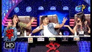 Intro | Dhee 10 | 9th May 2018  | ETV Telugu