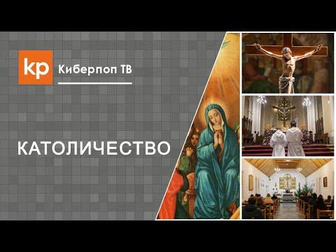 православное познакомиться