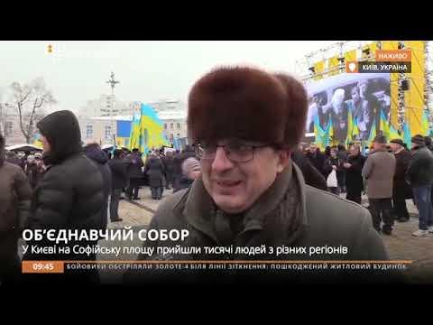 Порошенковский административный ресурс.