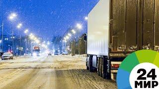 Метель закрыла для автобусов трассу Биробиджан-Хабаровск - МИР 24