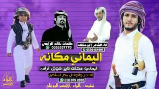 أقوى شيله يمنيه حماسيه اسمع اسمع اسمع  واليماني مكانه تاج فوق الراس || ابو حنظله|| 2017 طرب HD