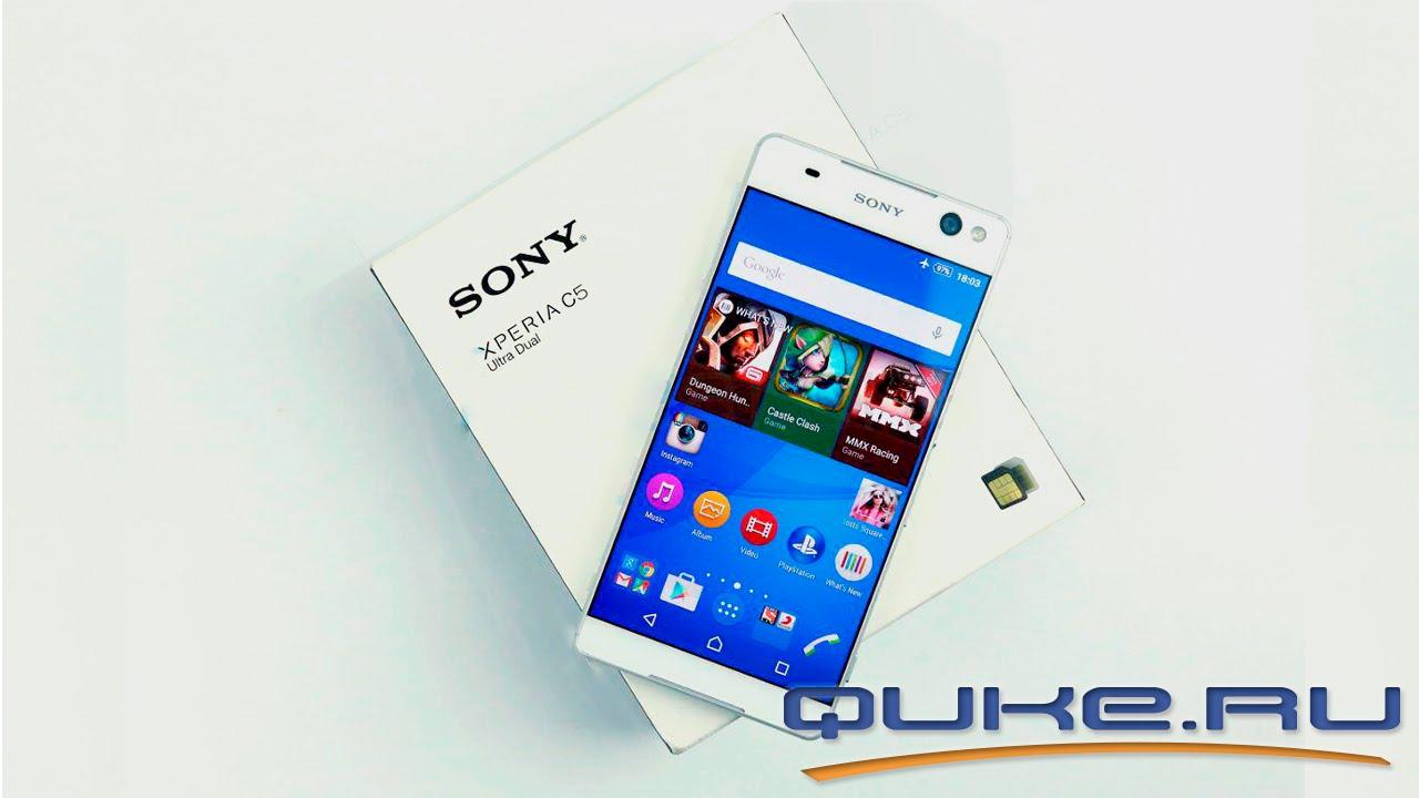 Обзор Sony Xperia C5 Ultra ◅ Quke.ru ▻ - YouTube