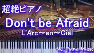 Gambar cover 【超絶ピアノ+ドラムs】 「Don't be Afraid」 L'Arc~en~Ciel 【フル full】