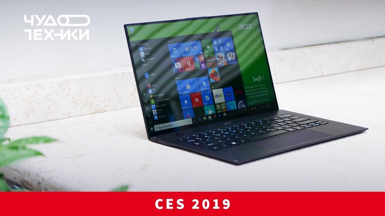 Ноутбук Acer Swift 7 Обзор Самый тонкий ноутбук 2019 года