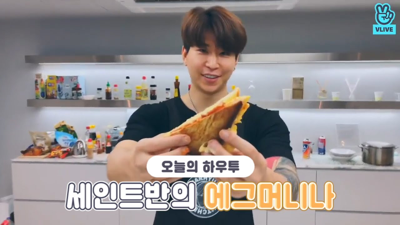 [VLIVE] HOW TO in V - 세인트반의 에그머니나🥪 (HOW TO COOK ST.VAN's EGG TOAST)