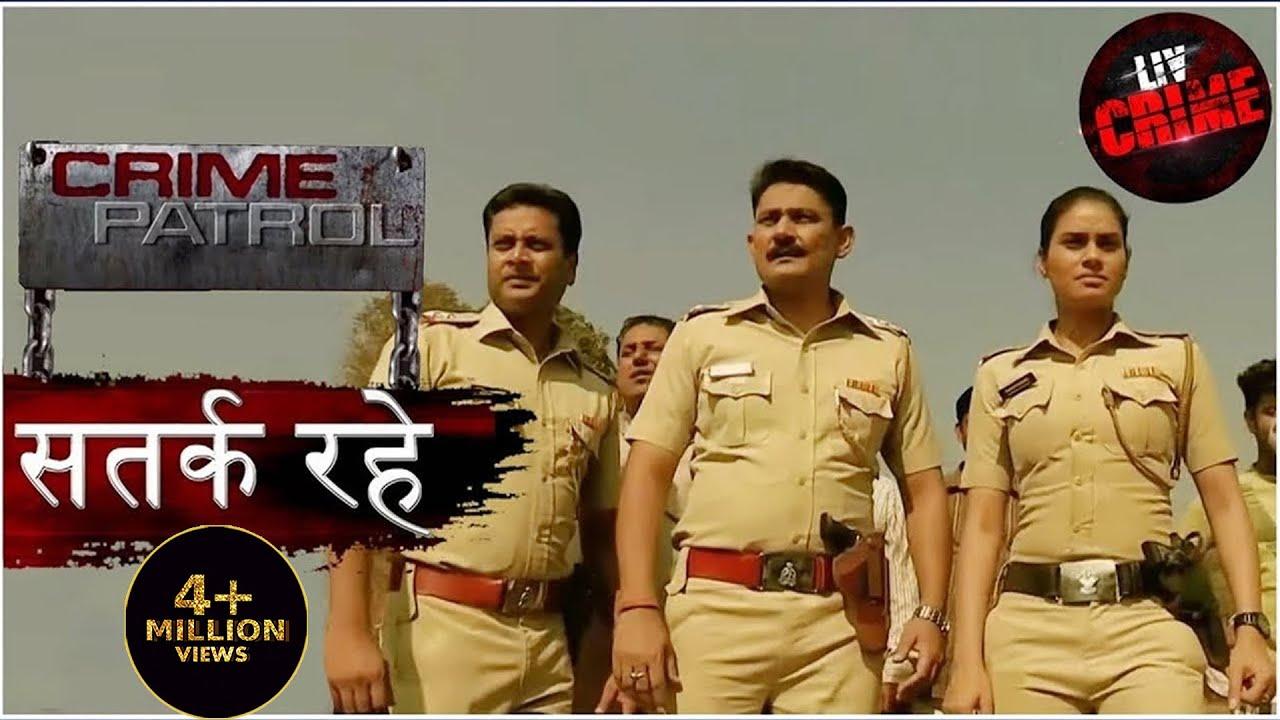 Download Tanwar परिवार की कोठी का राज़ | Crime Patrol | क्राइम पेट्रोल | सतर्क रहे