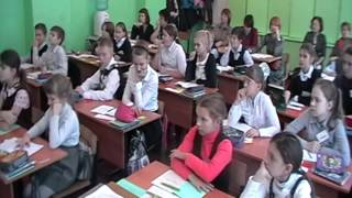 Открытый урок по русскому языку в 5 класс на тему