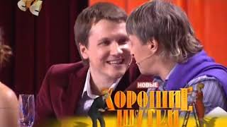 Уральские пельмени бухали два товарища ржач