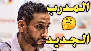 شاهد جماهير عُمان تدعم قطر ضد السعودية , هل يقود سامي الجابر الأخضر ؟؟