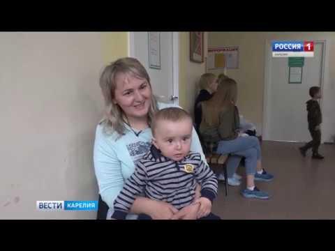 Ведущие кардиологи из Москвы провели плановый осмотр в  ДРБ