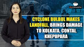 Cyclone Bulbul makes landfall, Kolkata receives very heavy rains  | Skymet Weather