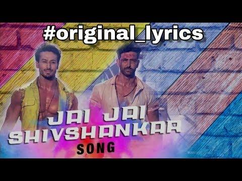 Jai Jai Shivshankar Lyrical Song  War  Hrithik Roshan  Tiger Shroff Vishal  Shekhar Vishal, Benny