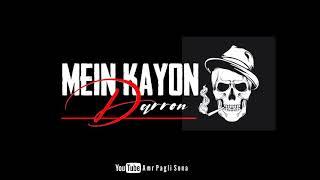 Mujhko Peena Hai Peene Do🍷status new🍻 black screen status 👍 iMovie status || lyrics status