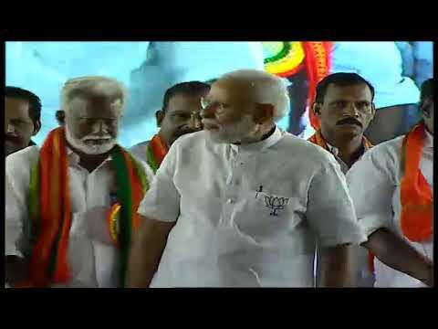 PM Shri Narendra Modi addresses public meeting in Thiruvananthapuram, Kerala : 18.04.2019