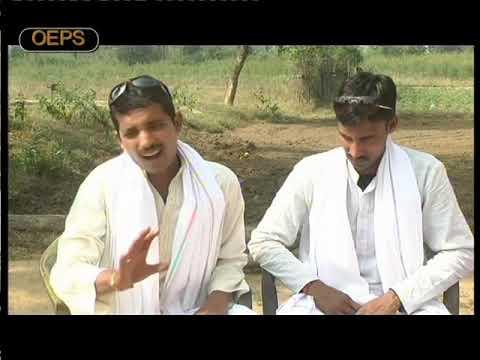 Khortha Jharkhand Comedy Album Ae Sadhu Part-2 By Promod Sharma