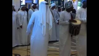 Dubai mall , Arabic national (dance) song.for EID