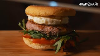 Серия 2. Бургер на завтрак? Легко!
