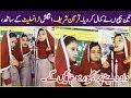 pakistan singing talent, Girls amazing performance, pakistan hidden street talent, will surprised