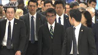 河野大臣 バンコクに到着 韓国の国防相と会談へ(19/11/17)