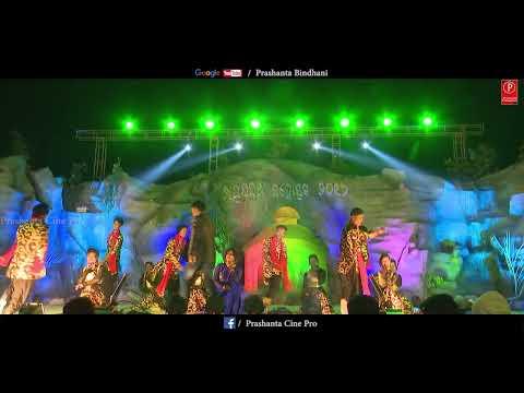 To Akhire Mo Akhi Misila Dance Video Mbj Utasb No.1 Dance  Group
