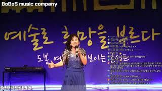 20.5.14 가수 윤정아/영원한 친구/원곡.나미/도봉…