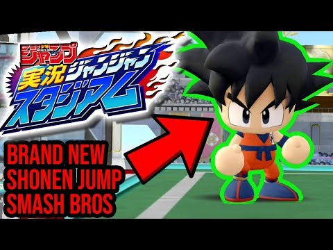 BRAND NEW SHONEN JUMP GAME! GOKU, NARUTO, AND MORE IN SMASH BROS! | Jump Stadium (Mobile Game)
