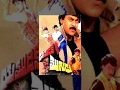 Yamudiki Mogudu: Full movie