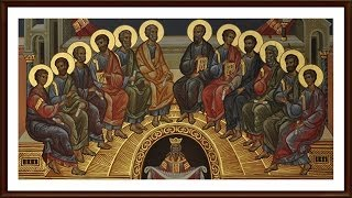 Уроки святости — 1. Что такое святость [144] Православные проповеди