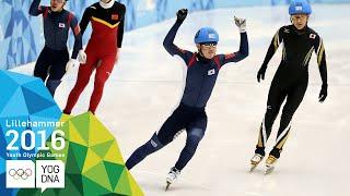 Short Track 500m - Kyunghwan Hong (KOR) wins Men