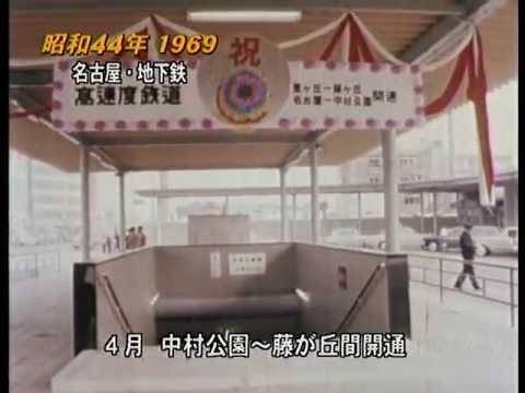 名古屋路面電車   by sgichan
