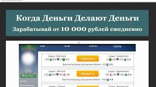 видео Проверенная база инвестиционных фондов