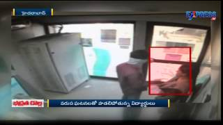 No Security in Hyderabad Hostels   Express TV