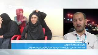 معركة الموصل والمأساة الإنسانية