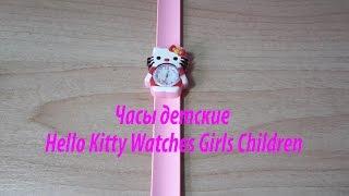 Часы детские Hello Kitty Watches Children