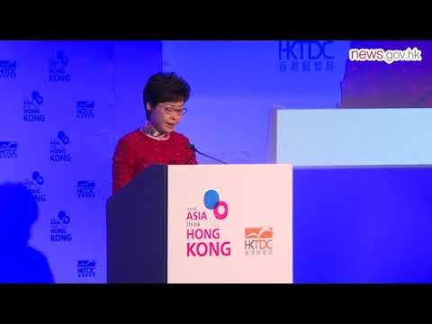 CE promotes HK in London (22.9.2017)