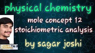 # mole concept 12 # stoichiometric analysis