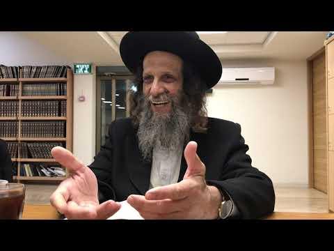 הרב עופר ארז - תל אביב-נעל על גבי האימום