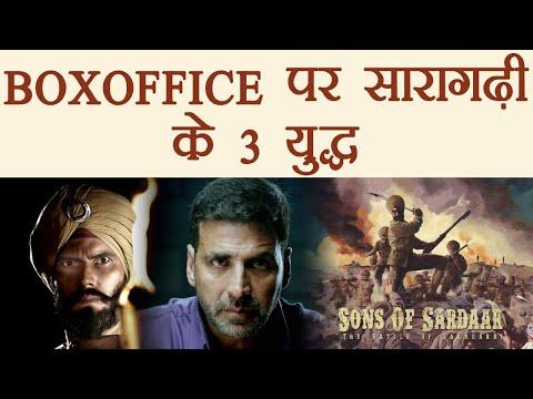 Akshay Kumar's Kesari, Ajay Devgn's & Randeep Hooda's Saragarhi MAJOR Clash on Box Office |FilmiBeat Mp3