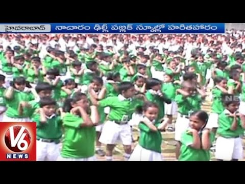 Speaker Madhusudhana Chary Participates In Haritha Haram At Delhi Public School | V6 News