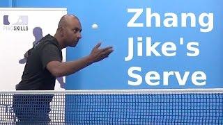 Zhang Jike's Serve | Table Tennis | PingSkills