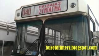 ΑΠΟΚΑΤΑΣΤΑΣΗ VOLVO / ΛΑΕΓΕ - ΛΑΖΑΡΟΠΟΥΛΟΣ