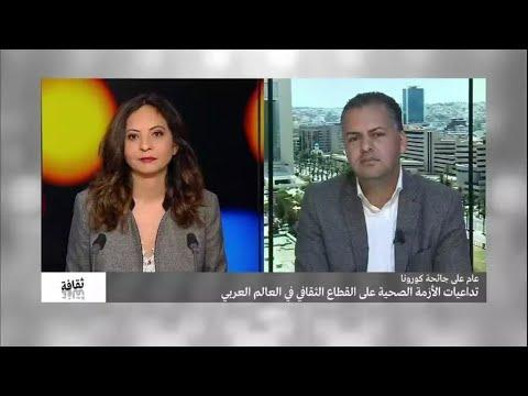 عام على جائحة كورونا.. تداعيات الأزمة الصحية على القطاع الموسيقي في العالم العربي  - 14:00-2021 / 4 / 8