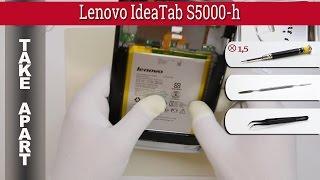 How to disassemble 📱 Lenovo IdeaTab S5000-h Take apart Tutorial