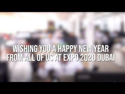 Expo 2020 Dubai | Happy New Year 2019