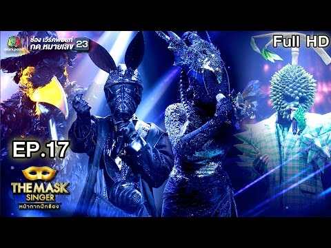Hello Stranger - Semi-final | THE MASK SINGER THAILAND